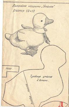 'Вновь весною из полета возвратятся уткиСтосковавшись по озерам с голубой водой....'(с) Выкройка найдена в приложении к журналу 'Работница' № 12 за 1956г.