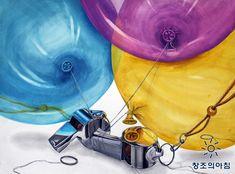 기초디자인 건국대 기디 입시미술 기초디자인 개체묘사 일러스트 디자인 호루라기 풍선 끈 쇠질감