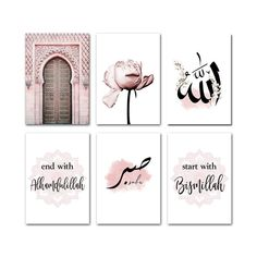 Allah Islamic Wall Art Canvas Poster Pink Flower Old Gate Muslim Print Nordic Decorative Picture Painting Modern Mosque Decor – Only Decor – Teen Home and Bedroom Decoration Canvas Poster, Canvas Wall Art, Wall Art Prints, Poster Prints, Canvas Canvas, Painting Canvas, Home Wall Art, Wall Art Decor, Islamic Wall Decor