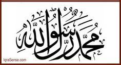 prophet muhammad Quran