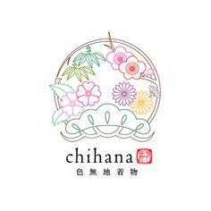 色無地着物 千花 chihanaのロゴマーク、というか紋かな。 オーダーメイドで作り上げていく着物のお店です。 デザインは、和の花や木を詰め込みながらも、どこかクリアな Web Design, Japan Design, Icon Design, Logo Inspiration, Japan Logo, Typographie Logo, Tea Logo, Branding Design, Logo Branding