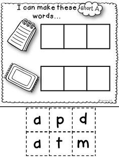 Short and Long Vowels Unit with 40+ centers and activities for all long and short vowels! {CVC and CVCe words} $