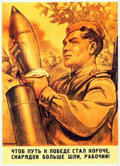 051_1944_Chtob put k pobede stal koroche_L.Golovanov.jpg (1144×1589)