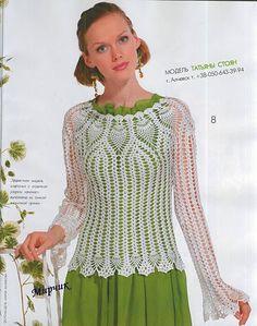 crochet pineapple fashion for ladies: crochet lace tunic crochet patterns T-shirt Au Crochet, Pull Crochet, Mode Crochet, Crochet Coat, Crochet Shirt, Crochet Clothes, Black Crochet Dress, Pineapple Crochet, Lace Tunic