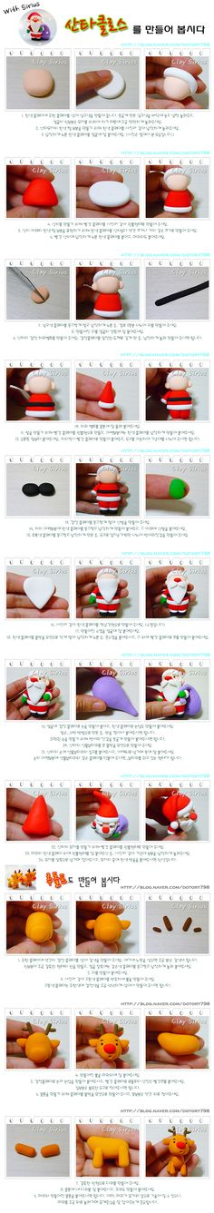 How To Make: Santa & Reindeer..cute cake & cupcake toppers!                                                                                                                                                                                 Más