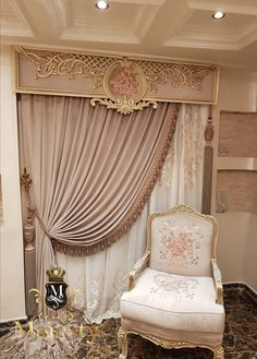 The most stylish types of curtain trends 2019 – Curtains 2020 Classic Curtains, Elegant Curtains, Modern Curtains, Luxury Curtains, Home Curtains, Curtains Living, Curtain Designs For Bedroom, Rideaux Design, Curtain Styles