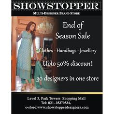 Showstopper's ad featured in Dawn News