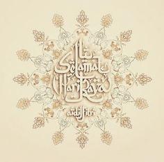 Taqabbalallahu minna wa minkum. Shiyamana wa shiyamakum. Ja'alanallahu wa minal 'aidin wal faidzin. Selamat Hari Raya Idul Fitri 1 Syawal 1436 H. ❤️