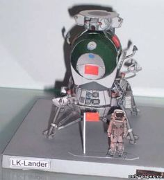 "Lander, of paper, paper model download free - Space - Product models - ""Only Paper"""