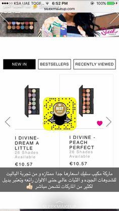 Best Online Shopping Websites, Sleek Makeup, Best Sellers, Peach, Skin Care, App, Pretty, Skincare Routine, Skins Uk