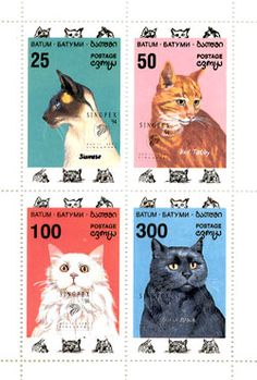 I like the little cats at the top & bottom of the stamps.