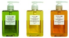 Glycerine soap - MUJI