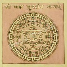About Sri Maha sudarshan Yantra -   Sri Maha sudarshan Yantra is the Prime Protective Yantra alongside the Mahakali Yantra. The Sudarshan refers to the discus of Lord Vishnu, weapon to repel and punish evil and it is constructed from the pure flame of the sun.