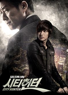 Title: 시티헌터 /  City Hunter Chinese Title: 城市猎人 Genre: Action, suspense, romance Episodes: 20 Broadcast network: SBS Broadcast period: 2011-May-25 to 2011-July-28