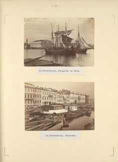 St. Petersburg. Shipping in Neva; St. Petersburg. Fontanka.