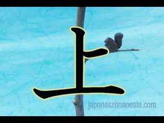 Kanji caracteres ideogramas japoneses - YouTube