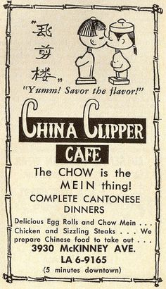 Vintage Chinese Restaurant Ad, Texas | Appetite for China