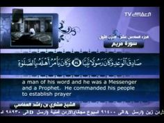 Surah Maryam with English translation ( 19 ) :: Mishary bin Rashid Al-Afasy