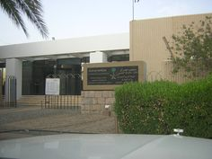 Museum of Archeology and Ethnology in Najran, Saudi Arabia
