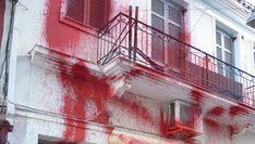 arta mou: Άρτα, άγνωστοι έβαψαν με κόκκινη μπογιά τα γραφεία...
