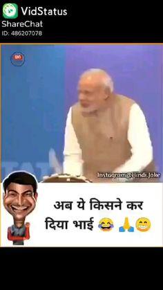 Latest Funny Jokes, Funny Jokes In Hindi, Funny School Jokes, Very Funny Jokes, Some Funny Jokes, Funny Songs, Funny Baby Quotes, Funny Fun Facts, Funny Picture Jokes