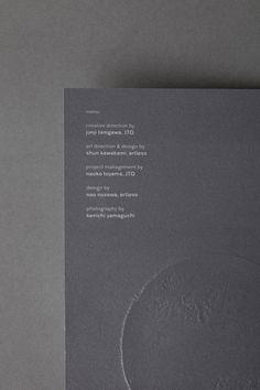 artless Inc.   news and portfolio : print : BOCUSE D'OR, ASIA PACIFIC 2014 : Menu for TEAM JAPAN (Asia Winner)