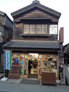 Alexey Mazur's submission on Feudal Japan: The Shogunate - Prop Design Fukuoka Japan, Japan Japan, Spanish Tile Roof, Japanese Style House, Japan Shop, Japan Architecture, Japan Logo, Japan Street, Samurai