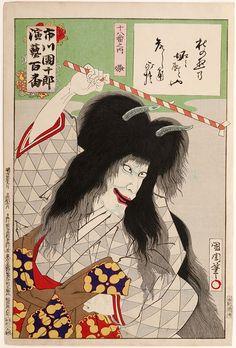 Toshidama Galery