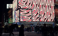 Maori Design in Times Square by Johnson Witehira Times Square New York, Work In New York, Maori Designs, New Zealand Art, Nz Art, Maori Art, Meet The Artist, Pattern And Decoration, Pattern Art