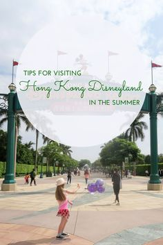 Learn what it's like to visit Hong Kong Disneyland in the summer when the weather is hot and tough for kids (and most ages) to handle in addition to how to cope with ride lines.