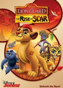 Disney's The Lion Gu
