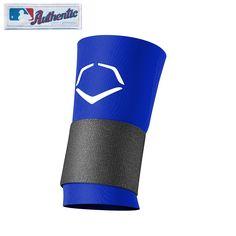 MLB Authentic EvoShield Wrist With Strap