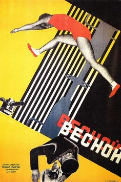 Russian constructivist Stenberg brothers 1920/30s