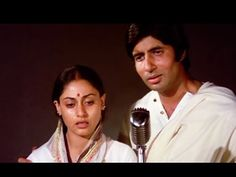 Watch 'Tere Mere Milan' starring Amitabh Bachchan & Jaya Bhaduri from Abhimaan a Classic Romantic Bollywood Song.