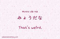 Guide to self-studying Japanese effectively: japanesetest4you....