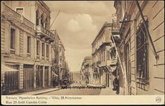 Heraklion - 25th August street 1930 Heraklion, Old Maps, Crete, Time Travel, Vintage Photos, The Past, Archive, Louvre, Walls