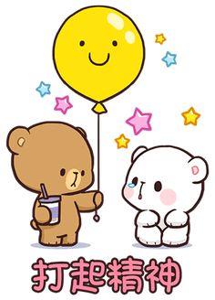 Cute Couple Comics, Cute Couple Cartoon, Cute Love Cartoons, Cute Bear Drawings, Cute Cartoon Drawings, Cute Love Gif, Cute Love Pictures, Cute Disney Wallpaper, Cute Cartoon Wallpapers