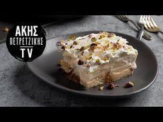 Εκμέκ με τσουρέκι από τον Άκη Πετρετζίκη! Σας περίσσεψε τσουρέκι; Δείτε μια εύκολη συνταγή για να το αξιοποιήσετε έξυπνα και νόστιμα! Greek Recipes, Pie, Desserts, Food, Torte, Tailgate Desserts, Fruit Tarts, Dessert, Pies