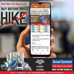 Buy Before Price Hike – Great Eastern Trading Co