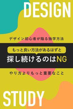 Editorial Design, Web Design, Study, Creative, Tips, Poster, Wildlife, Girly, Women's