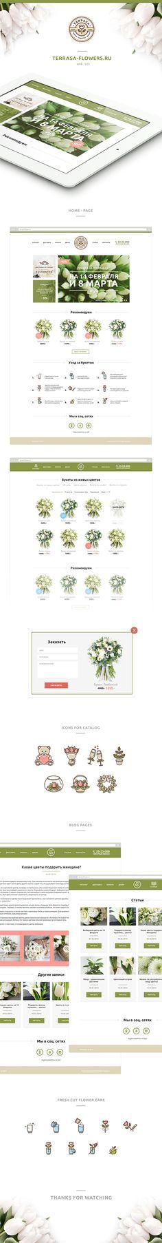 TERRASA FLOWERS, Site © YanaKlochihina