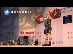 Ilya Ilyin - 242kg Clean and Jerk World Record - YouTube