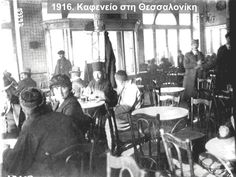 1916 Kafenio in Thessaloniki… Greece Pictures, Old Pictures, Old Photos, Chair Pictures, Hellenic Army, Coffee Places, Greek History, The Old Days, Thessaloniki