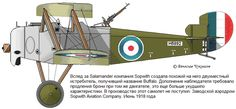 Sopwith Buffalo Unit: Sopwith Aviation Company Serial: H5892 Factory airfield of Sopwith Aviation Company, June 1918. This aircraft was buil...