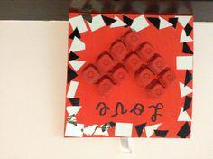 Manualidad para el dia del amor y la amistad.   Materiales:   carton de 40x40cm.  Base de caja de carton de huevo.  Pintado en color rojo.       Para trabajo manual  niños de preescoolar.