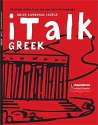 I TALK NEW-ΕΛΛΗΝΙΚΑ Greek, Books, Shopping, Libros, Book, Book Illustrations, Greece, Libri
