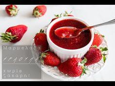 Μαρμελάδα φράουλα!   βασικές συνταγές   βουρ στο ψητό!   συνταγές   δημιουργίες  διατροφή  Blog   mamangelic Sauces, Panna Cotta, Pudding, Dinner, Cooking, Healthy, Ethnic Recipes, Youtube, Desserts