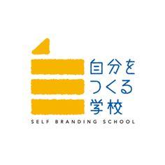 self branding school Self Branding, Branding Logo Design, Letterhead Design, Brand Identity Design, Corporate Branding, Pet Logo, Logo Sign, Typography Logo, Monogram Logo