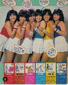 80's idol, Japan. ★全然知らない子も2名いるけど、小泉今日子、堀ちえみ、石川秀美、早見優は王道のアイドルでした。