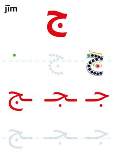The lower part teaches writing the letters with joining tails in different positions: at the beginning, at the middle and at the end of a word.  Notice that some letters join only from the right while others may join at both sides.  The flash cards are 'Write and Wipe' which makes learning the letters easier to master. Practice makes perfect. You can record your progress as you go!